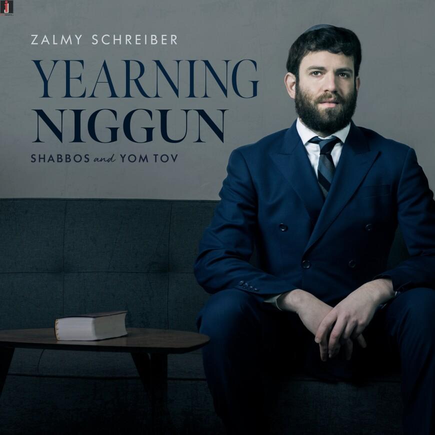 Zalmy Schreiber – Yearning Niggun (Shabbos and Yom Tov)