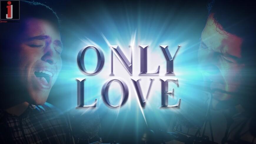 "The ""Only Love"" Music Video || Waterbury Mesivta || Yosef Zidell & Zevy Giniger"