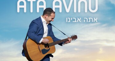 "Zalman Pollack Is Back With An All New SIngle ""Ata Avinu"""