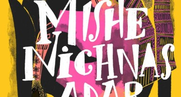 Zusha 'Mishenichnas Adar'