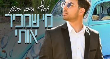 "Yosef Chaim Bitton With His Debut Single ""Mi Shemakir Oti"""