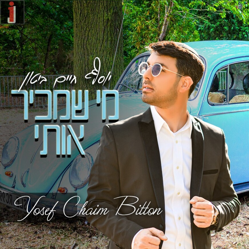 "Yosef Chaim Bitton With His Debut Single ""Mi Shemakir Oti"""