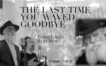 Yossi Green & Ruvi New – The Last Time You Waved Goodbye (Official Music Video)