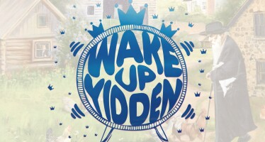 8th Day – Wake Up Yidden | TYH Nation [Official Music Video]