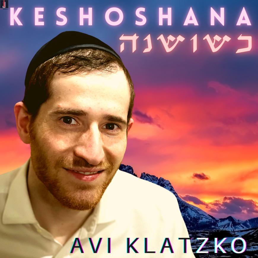 Avi Klatzko – Keshoshana – Song of Love
