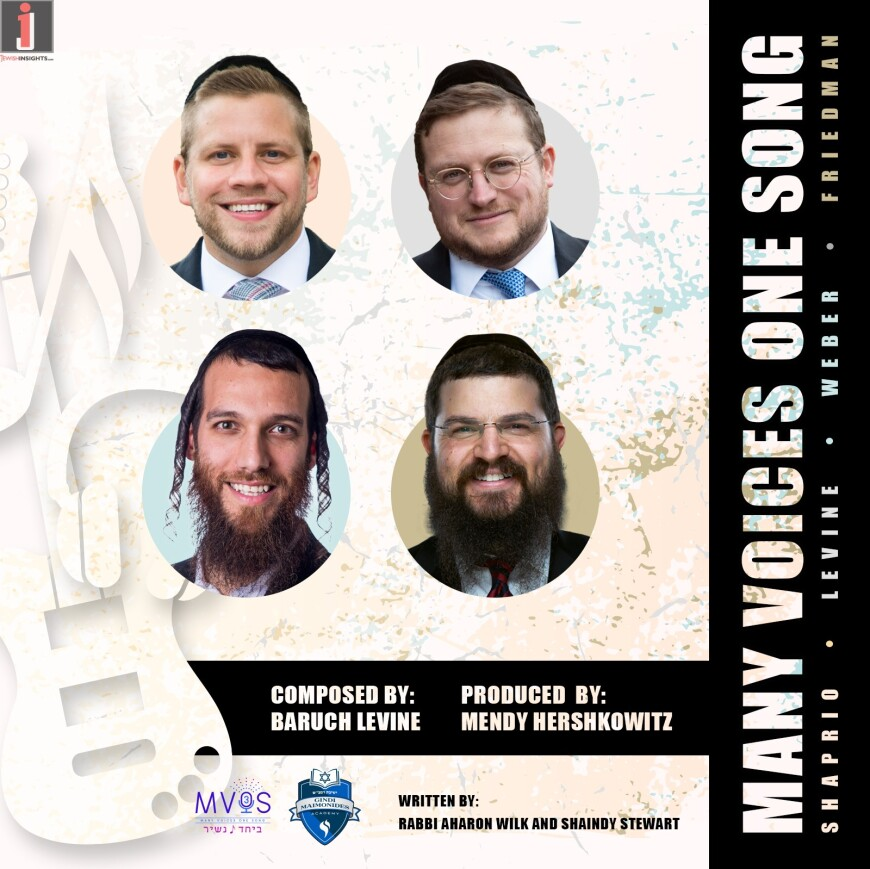 Many Voices One Song (feat. Beri Weber, Baruch Levine, Mordechai Shapiro & Benny Friedman)