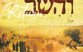 "Chaim Dovid Berson Prepares For The Tefilot of Pesach ""V'hashev"""
