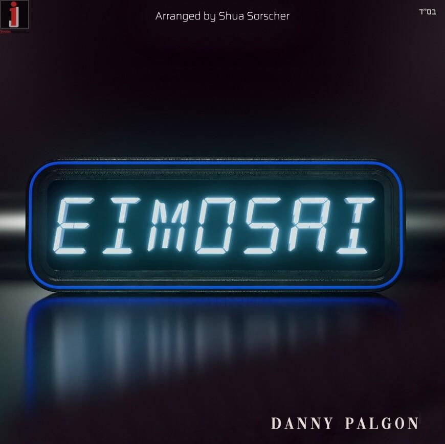 Danny Palgon – EIMOSAI (Official Lyric Video)
