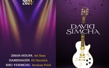 "David Simcha & Yoni Eliav ""Wedding Medley 2021″"