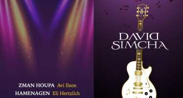 "David Simcha & Yoni Eliav ""Wedding Medley 2021″"