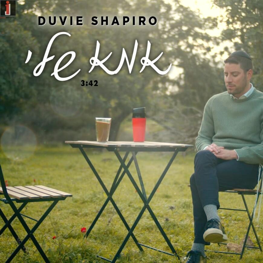 DUVIE SHAPIRO – IMA SHELI (OFFICIAL MUSIC VIDEO)