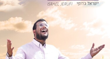 "New Single And Music Video For Israel Jerufi ""Taane Li"""