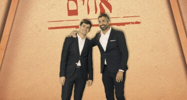 "The Duet From Meydad Tasa & Avishai Eshel That Will Unite Us All ""Achim"""