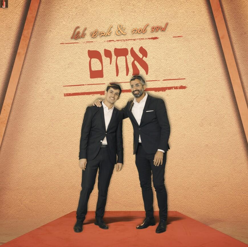 "The Duet From Meydad Tasa & Avishai Eshel That Will Unite Us All ""Achim"""
