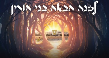 "Returning To Sing: Mordechai Ben David In A New Hit For Pesach – ""B'nei Chorin"""