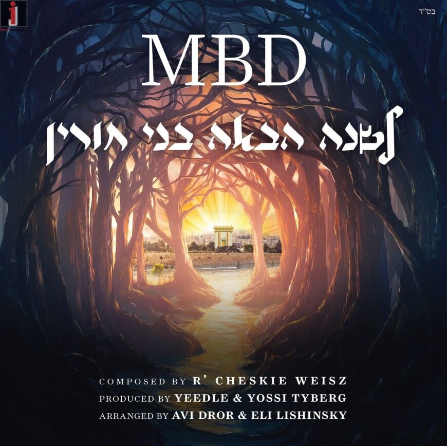 "Returning To Sing: Mordechai Ben David In A New Hit For Pesach – ""B'nei Chorin"""