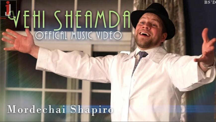 Mordechai Shapiro – Vehi Sheamda (Official Video)