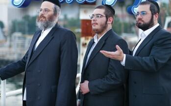 "Dudi Kalisch, Motty Vizel & Yossi Fried: ""Mayim Bochim"""