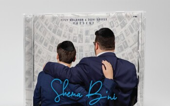 "Tzvi Silberstein Is Back With An All New album ""Shema B'ni"""