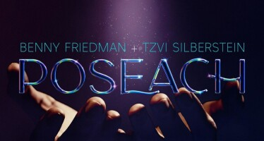 "Benny Friedman & Tzvi Silberstein With An Exciting New Single ""Poseach"""