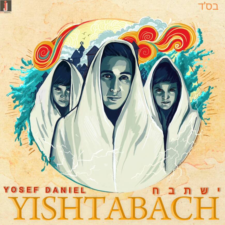 "Yosef Daniel Is Back With An All New Single ""Yishtabach"""