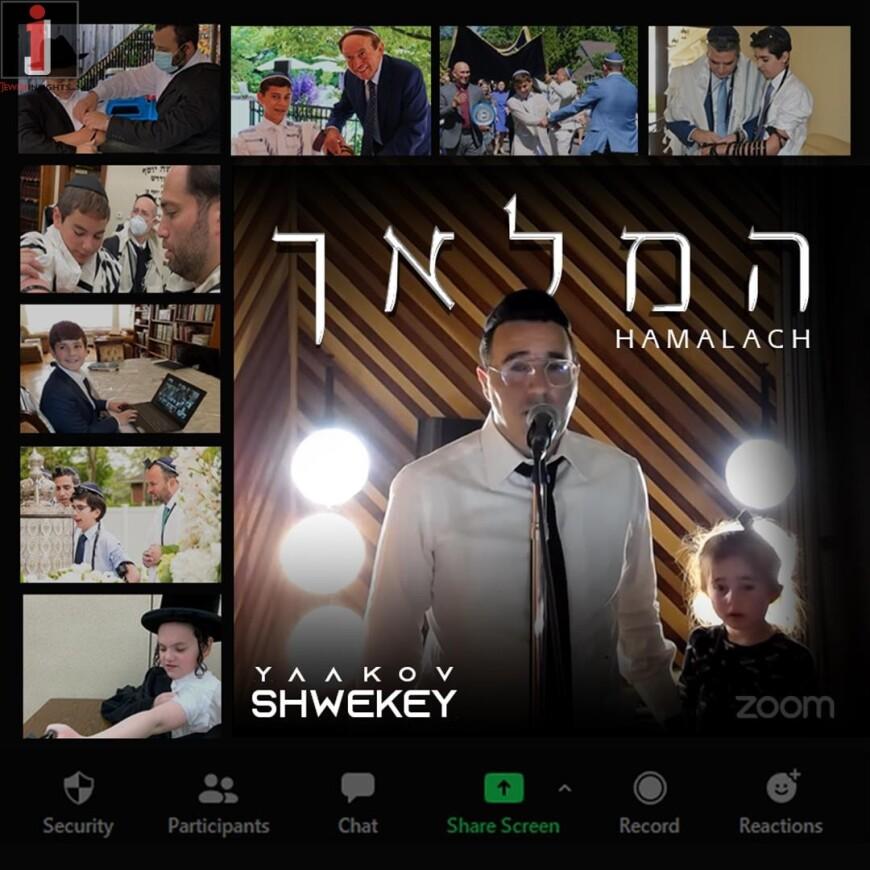 Yaakov Shwekey – Hamalach [Official Music Video]