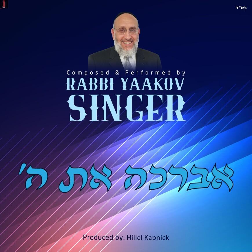 Yaakov Singer – Avarecha Es Hashem