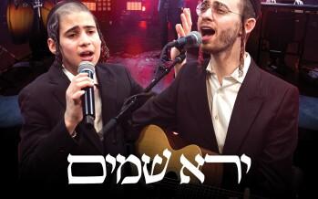 Moishy Schwartz & Yossi Lax – Yirei Shamayim