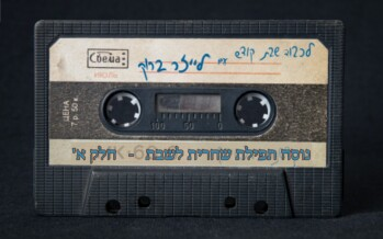 Vocal: In Honor of Shabbat Kodesh with Laser Brook – Shacharit for Shabbat
