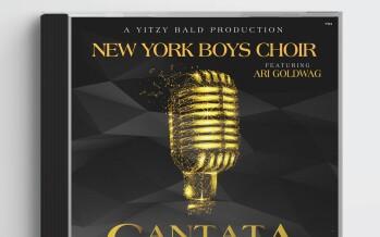New York Boys Choir: Cantata (Audio Sampler)