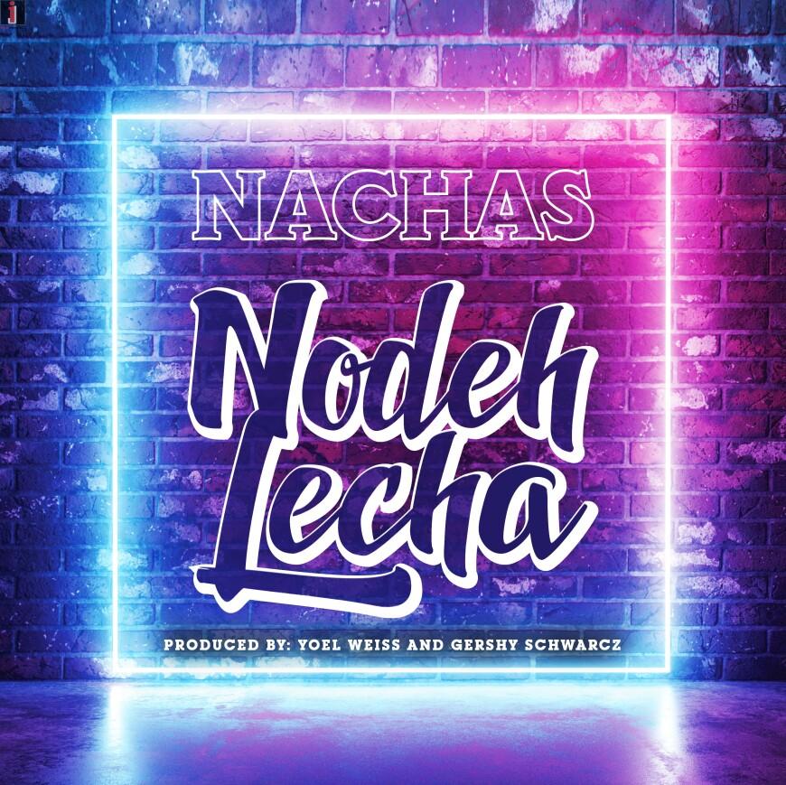 NACHAS – Nodeh Lecha (Official Audio)