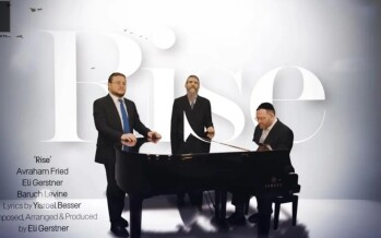 """RISE!"" Avraham Fried, Eli Gerstner & Baruch Levine [Official Music Video]"