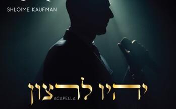 Shloime Kaufman – Yehiyu Leratzon Acapella