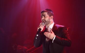 Eli Herzlich – HaMalach – Herzlich 2 Album Release Show
