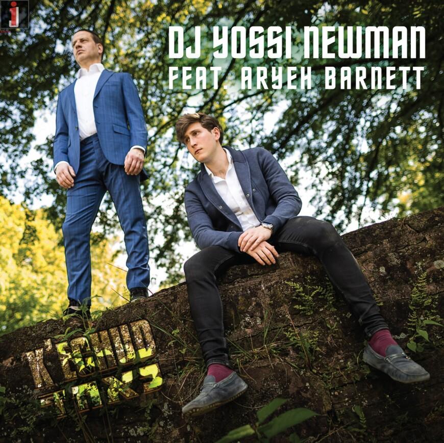 "DJ Yossi Newman ft. Aryeh Barnett ""K'echud"""