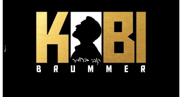 "Kobi Brummer With A New Single ""Osek Ba'Torah"""