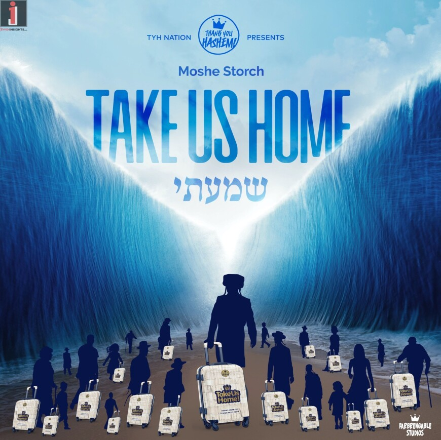 Moshe Storch – Take Us Home | TYH Nation [Official Lyric Video]