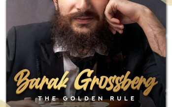 Barak Grossberg Atrikes Again! A New Video That Will Sweep You Off Your Feet: Love Your Neighbor As Yourself