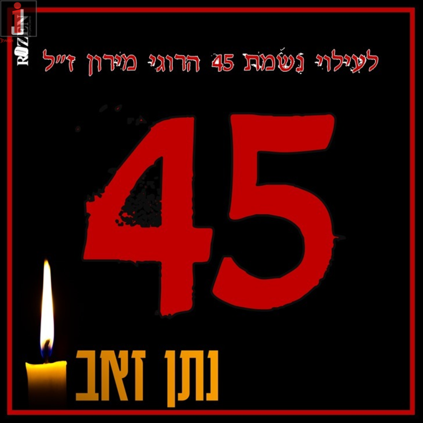 Nosson Zev With A New Single In Memory Of Those That Perished – 45