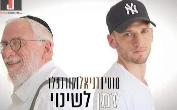 """Moti & Daniel Kornfeld In A New Duet """"Zman L'shinui"""""""