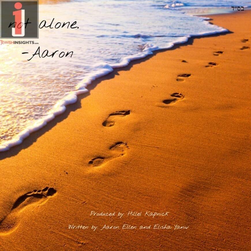 Aaron Ellen – Not Alone
