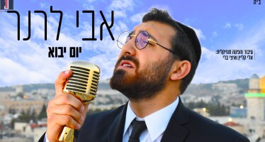 Singer & Composer Avi Lerner Releases A New Song – Yom Yavo [Official Music Video]