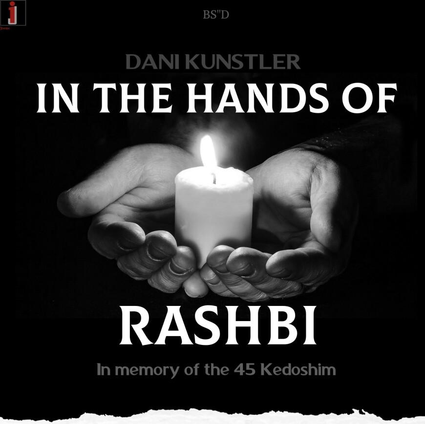 In The Hands of Rashbi by Dani Kunstler