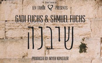 "Gadi Fuchs & His Son Shmuel Sing ""Sheyibaneh"""
