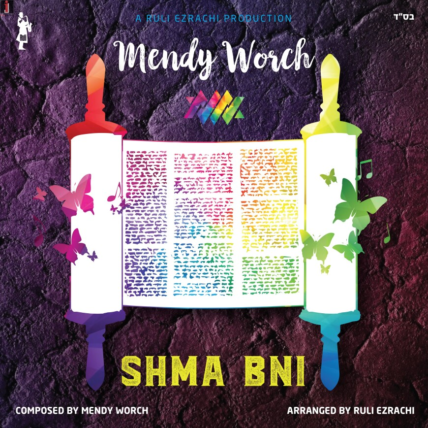 """A New Single From Singer & Songwriter Mendy Worch """"Shema Bni"""""""