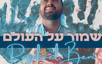 "Raphael Ben Releases New song ""Shmor Al Haolam"""