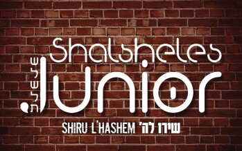 Shalsheles Junior – Shiru L'Hashem [Official Music Video]