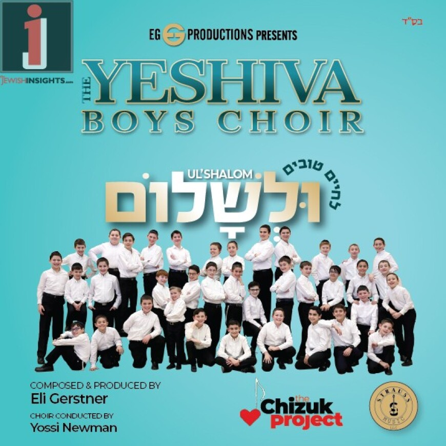 New Song From The Chizuk Project: The Yeshiva Boys Choir – Ul'shalom