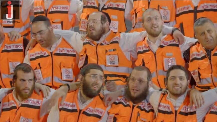 "700 Volunteers From Ichud Hatzalah Accompanied By Asher Gabay Perform ""Karachem Av"" By The Late Shragi Gestetner ZT""L"
