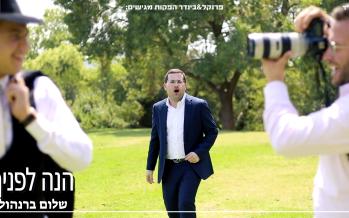 "Shalom Bernholtz Opens Up The Wedding Season With A Rock Single ""Hinei Lefonecho"""